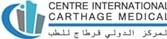 chirurgie esthétique tunisie – Clinique Carthage